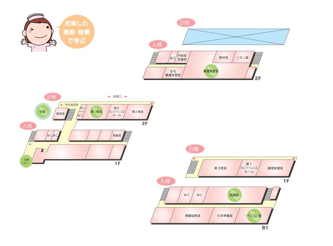 校内案内図